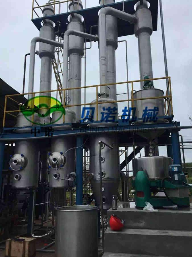 江西硫酸钠废水三效lovebet登录