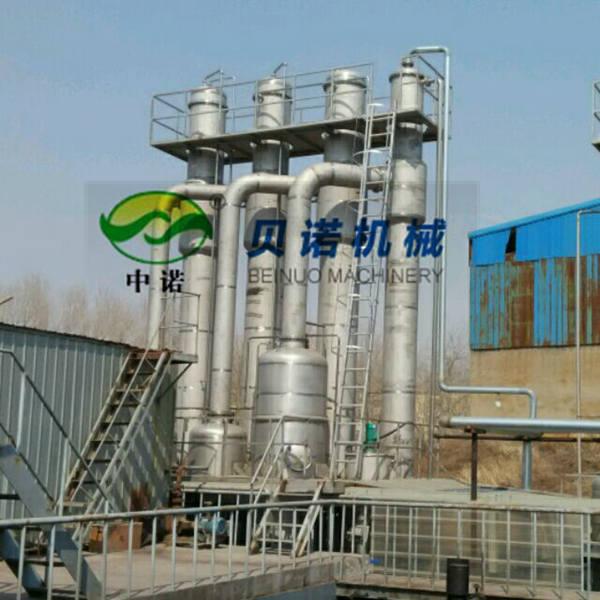 黑龙江废水蒸发结晶器